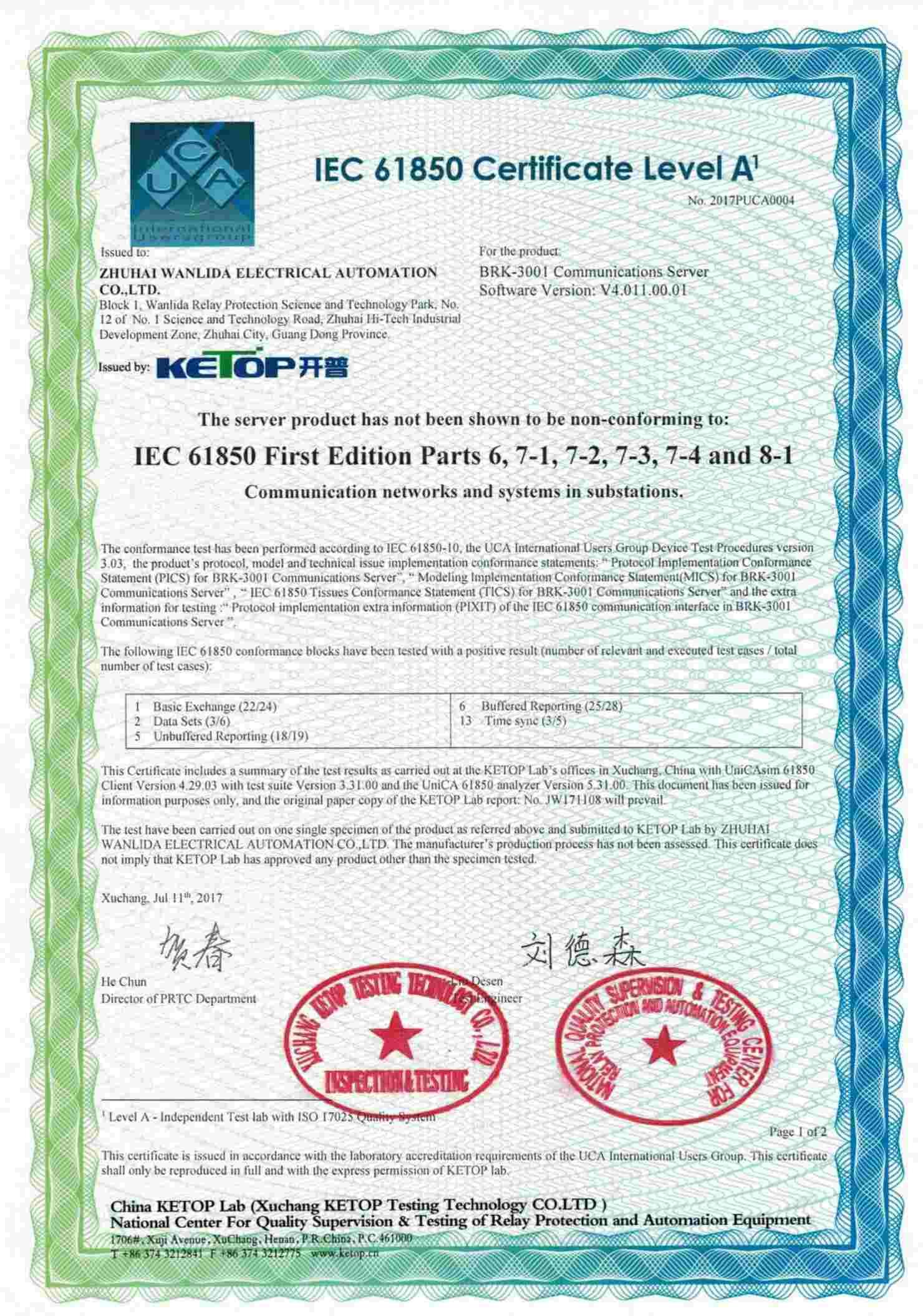 <span>IEC61850认证(BRK-3001)</span>
