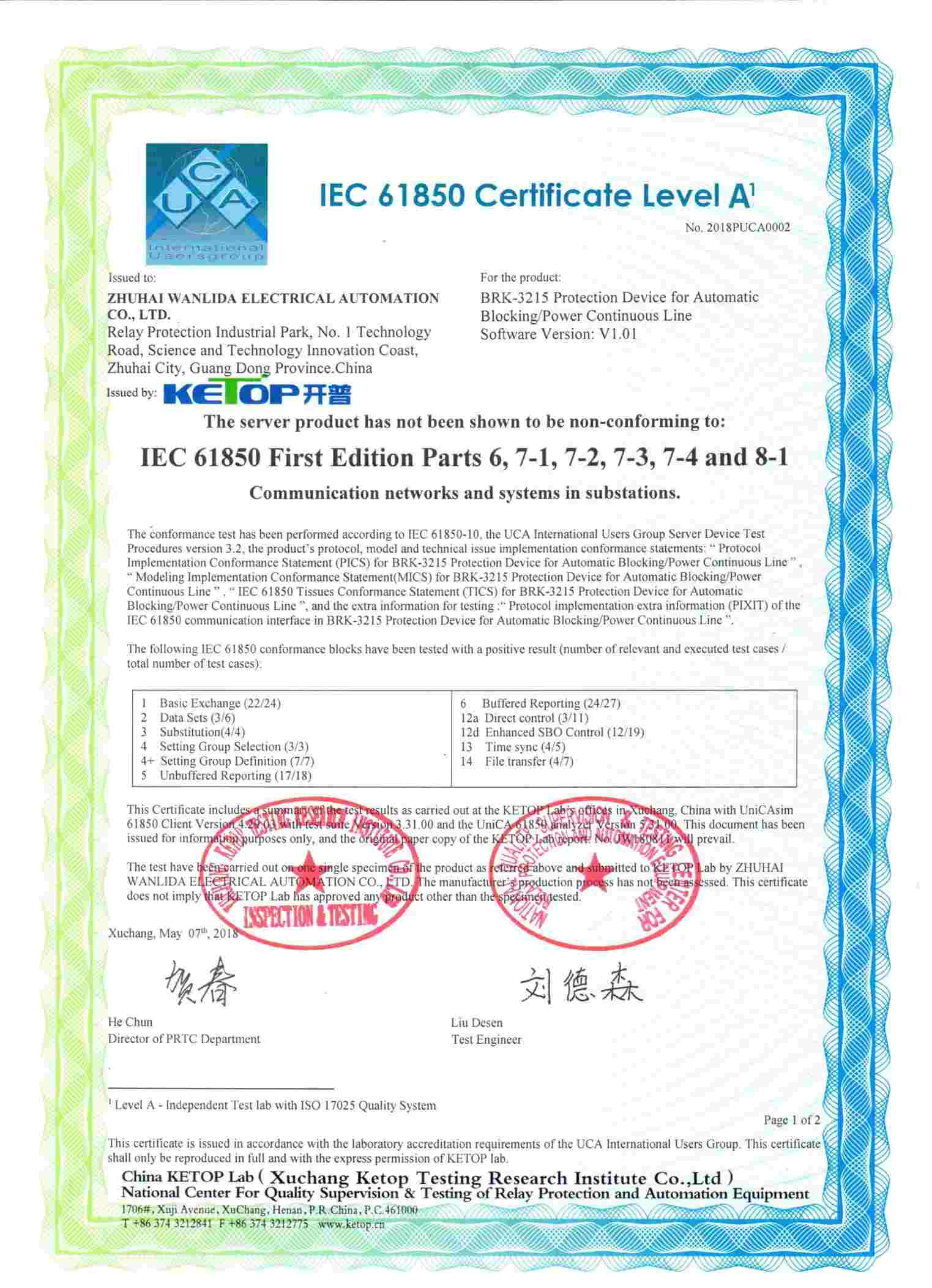 <span>IEC61850认证(BRK-3215)</span>