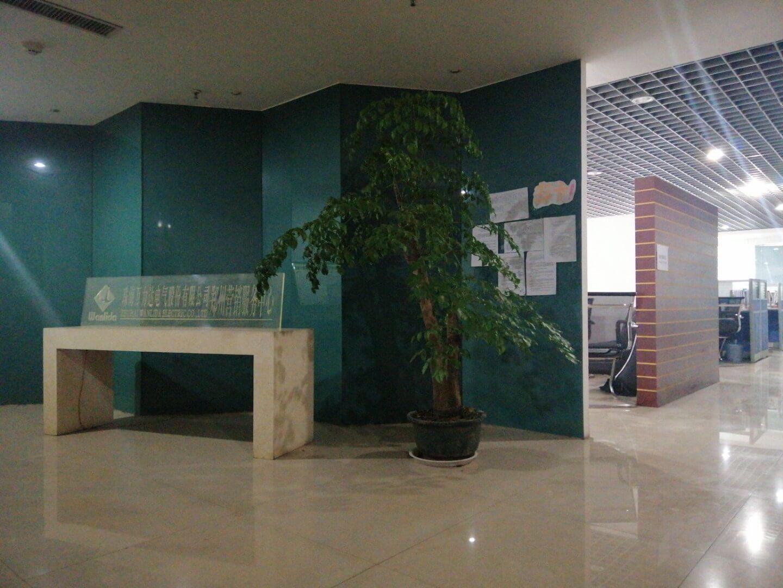 郑州办事处