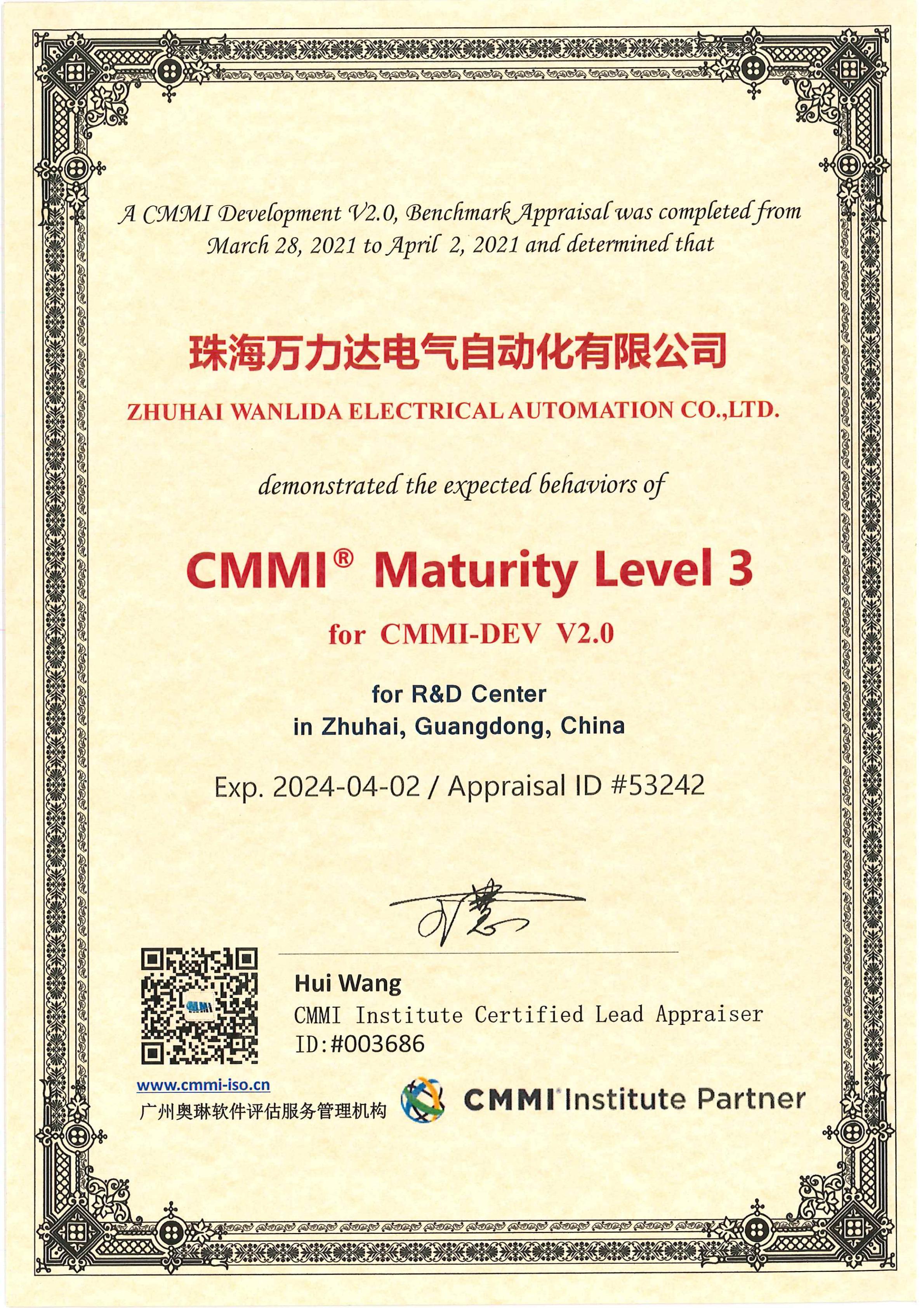 <span><span>國際軟件標準化體系認證</span>(<span>CMMI3</span>)</span>