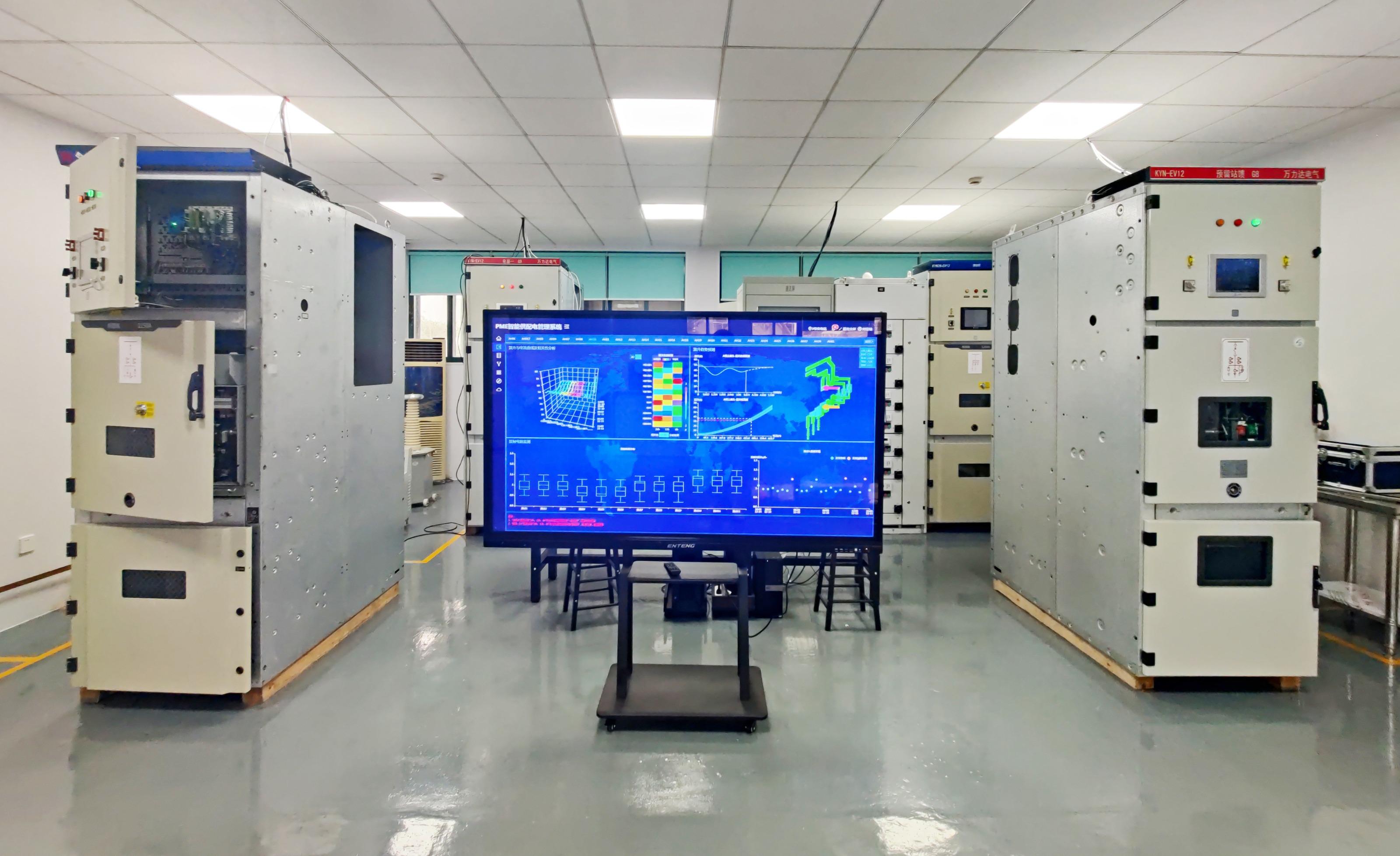 智能化實驗室